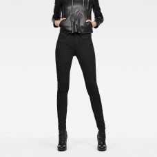 G-Star Shape High Super Skinny Black