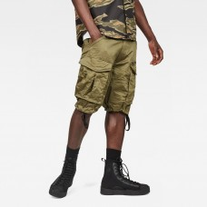 G-Star Rovic Zip Relaxed Short Sage