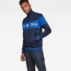 G-Star Alchesai Slim Track Top Sartho Blue
